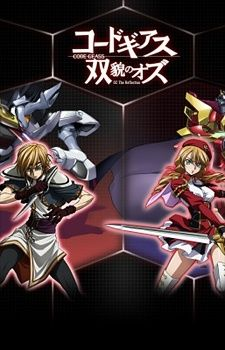 Code Geass: Soubou no Oz Picture Drama's Cover Image