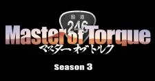 Master of Torque 3's Cover Image
