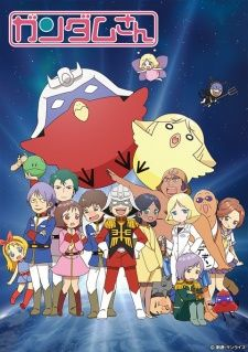 Mobile Suit Gundam-san's Cover Image