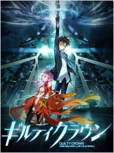 Guilty Crown's Cover Image