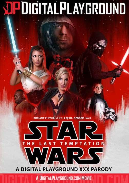 Постер:Звёздные Войны: Последнее Искушение