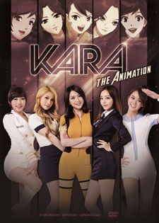 Kara The Animation's Cover Image