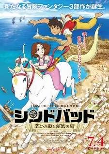 Sinbad: Soratobu Hime to Himitsu no Shima's Cover Image