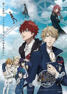 Dance with Devils: Fortuna's Cover Image
