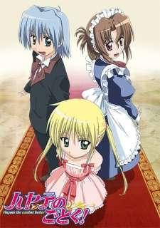 Hayate no Gotoku!'s Cover Image