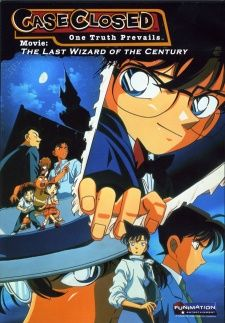 Detective Conan Movie 03: The Last Wizard of the Century Cover Image
