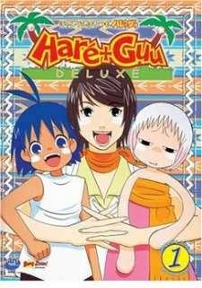 Jungle wa Itsumo Hare nochi Guu Deluxe Cover Image