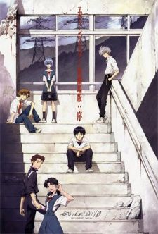 Evangelion: 1.0 You Are (Not) Alone's Cover Image
