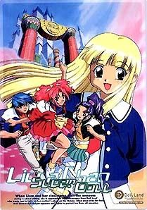 Super Doll Licca-chan's Cover Image