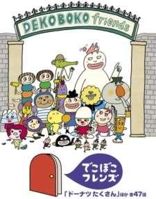 Deko Boko Friends's Cover Image
