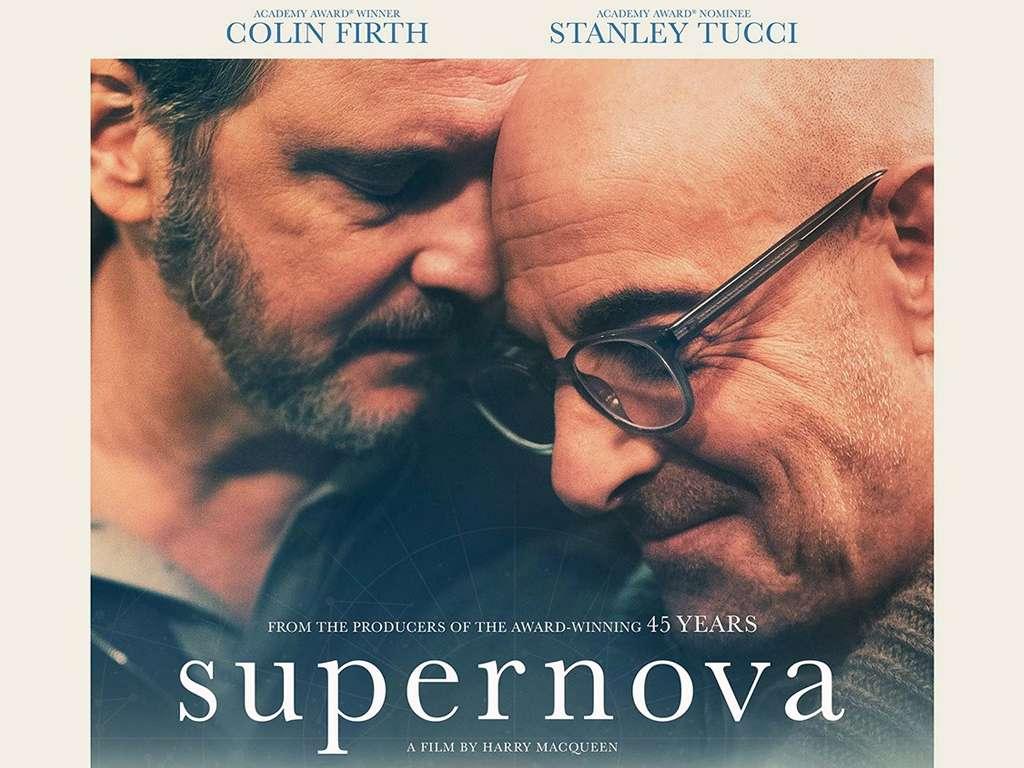 Σουπερνόβα (Supernova) Quad Poster