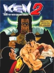 Hokuto no Ken 2's Cover Image