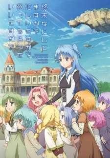 Shuumatsu Nani Shitemasu ka? Isogashii desu ka? Sukutte Moratte Ii desu ka?'s Cover Image