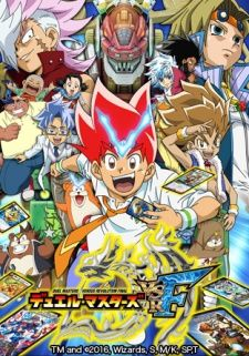 Duel Masters VSRF's Cover Image