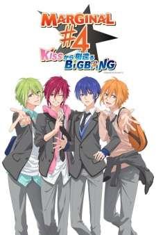 Marginal#4: Kiss kara Tsukuru Big Bang's Cover Image