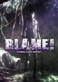 Blame! Prologue's Cover Image