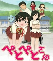 PetoPeto-san's Cover Image