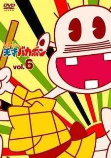 Rerere no Tensai Bakabon's Cover Image