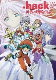 .hack//Tasogare no Udewa Densetsu Cover Image