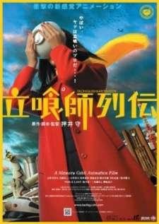 Tachiguishi Retsuden's Cover Image
