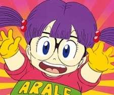 Dr. Slump: Arale-chan '92 Oshougatsu Special's Cover Image