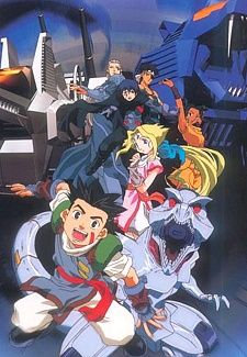 Zoids's Cover Image