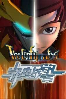 Feng Shu Zhan Jing 2's Cover Image