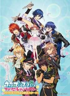 Uta no☆Prince-sama♪ Maji Love Legend Star's Cover Image