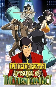 "Lupin III: Episode 0 ""First Contact""'s Cover Image"