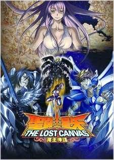 Saint Seiya: The Lost Canvas - Meiou Shinwa 2's Cover Image