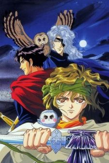 Legend of Basara's Cover Image