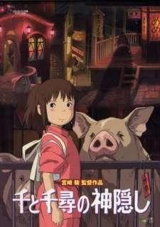 Sen to Chihiro no Kamikakushi Cover Image