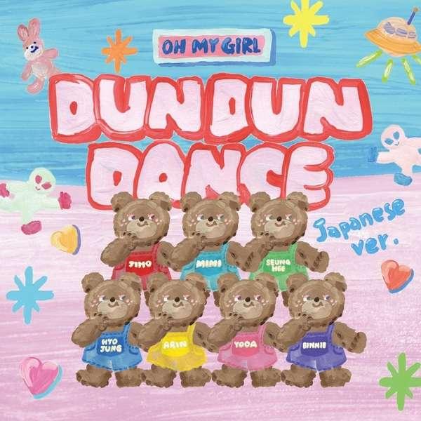 오마이걸 (OH MY GIRL) – Dun Dun Dance Japanese version MP3