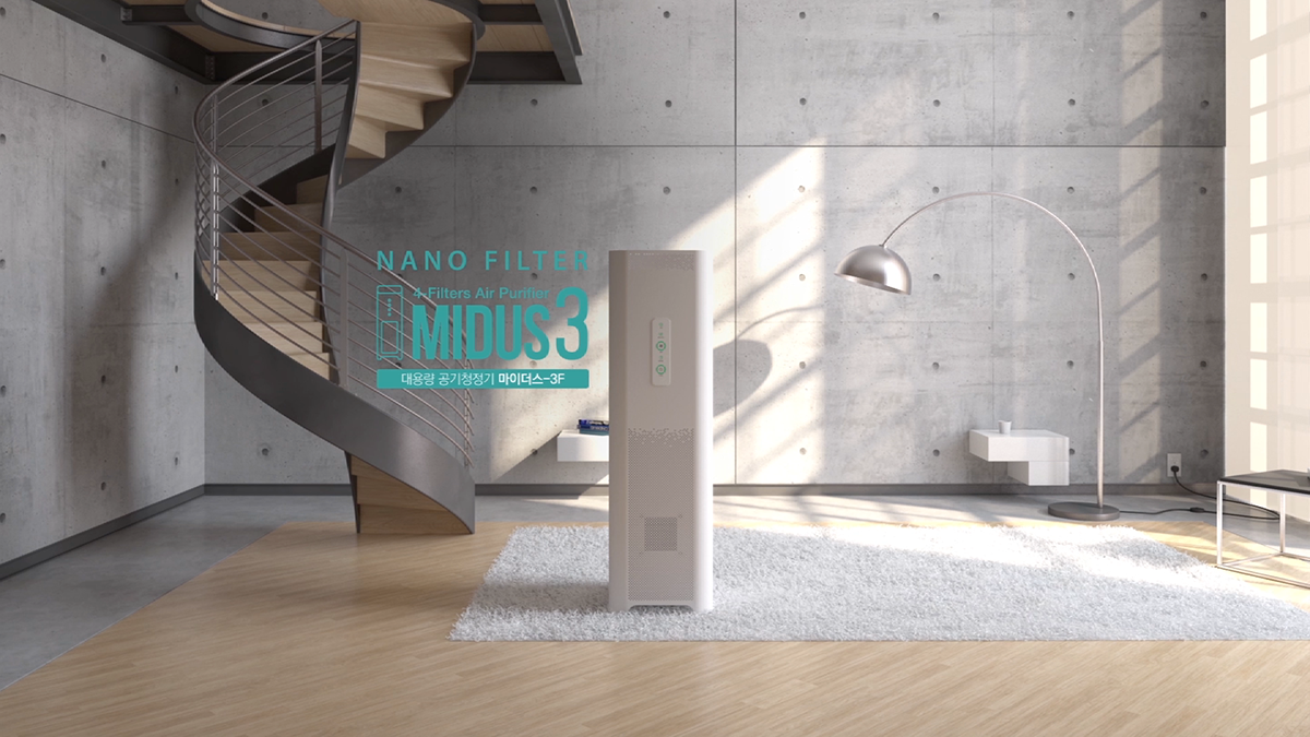 Made in Korea MIK 2019 VIP Asia Awards GAMSUNG MIDUS3 Air Purifier