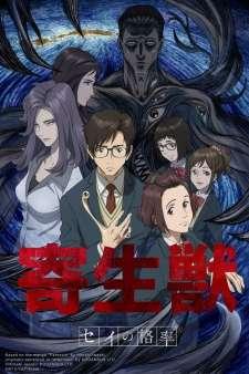 Kiseijuu: Sei no Kakuritsu's Cover Image