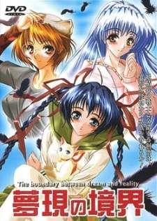 Mugen no Kyoukai's Cover Image