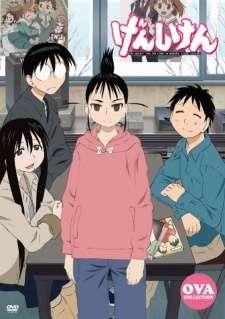 Genshiken OVA's Cover Image
