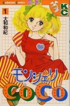 Mon Cheri CoCo's Cover Image