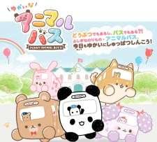 Yukai na Animal Bus's Cover Image