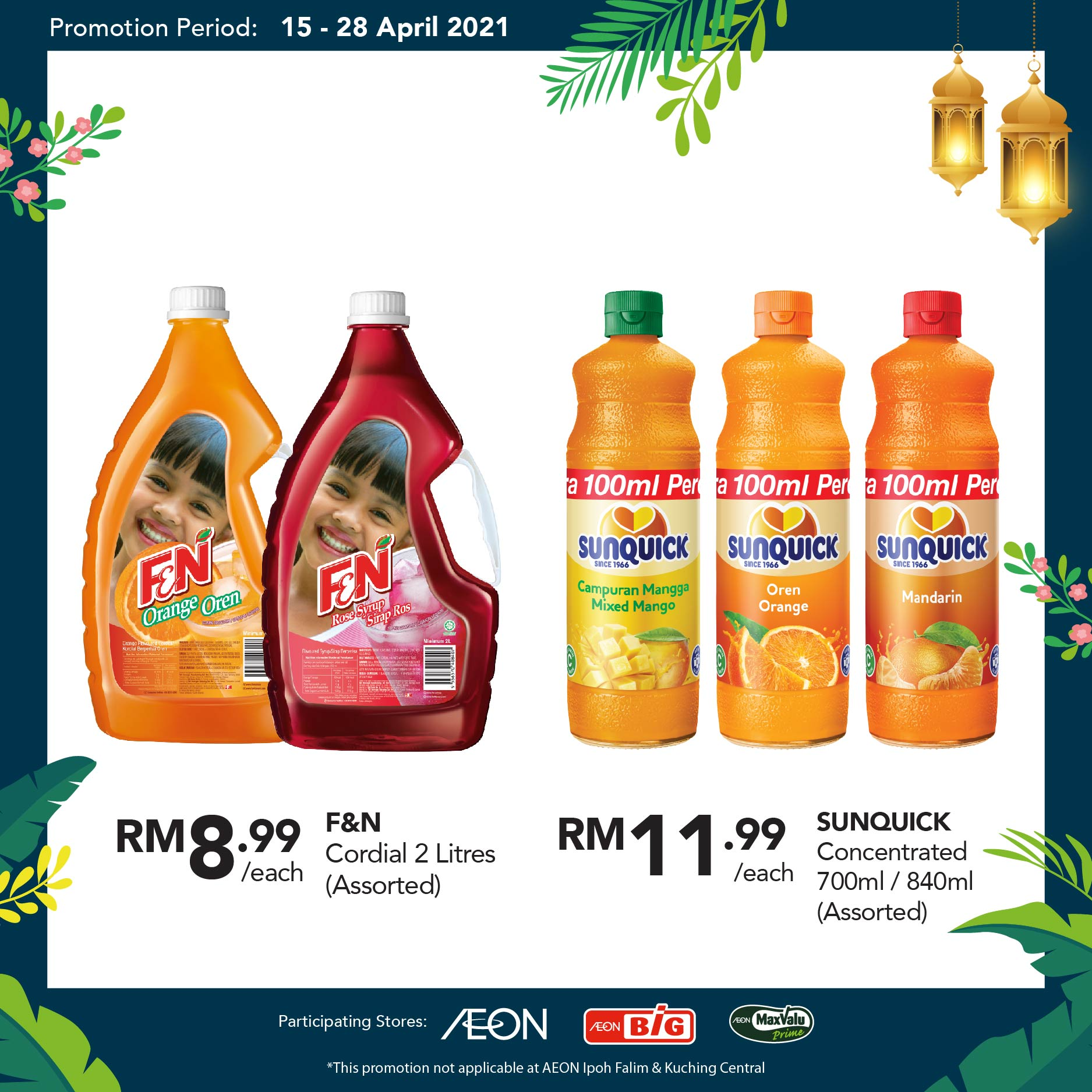 Aeon Big Catalogue(15 April 2021 - 28 April 2021)