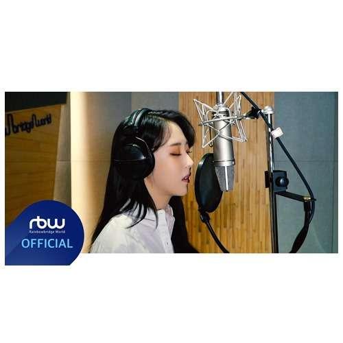 Moon Byul MAMAMOO Lyrics