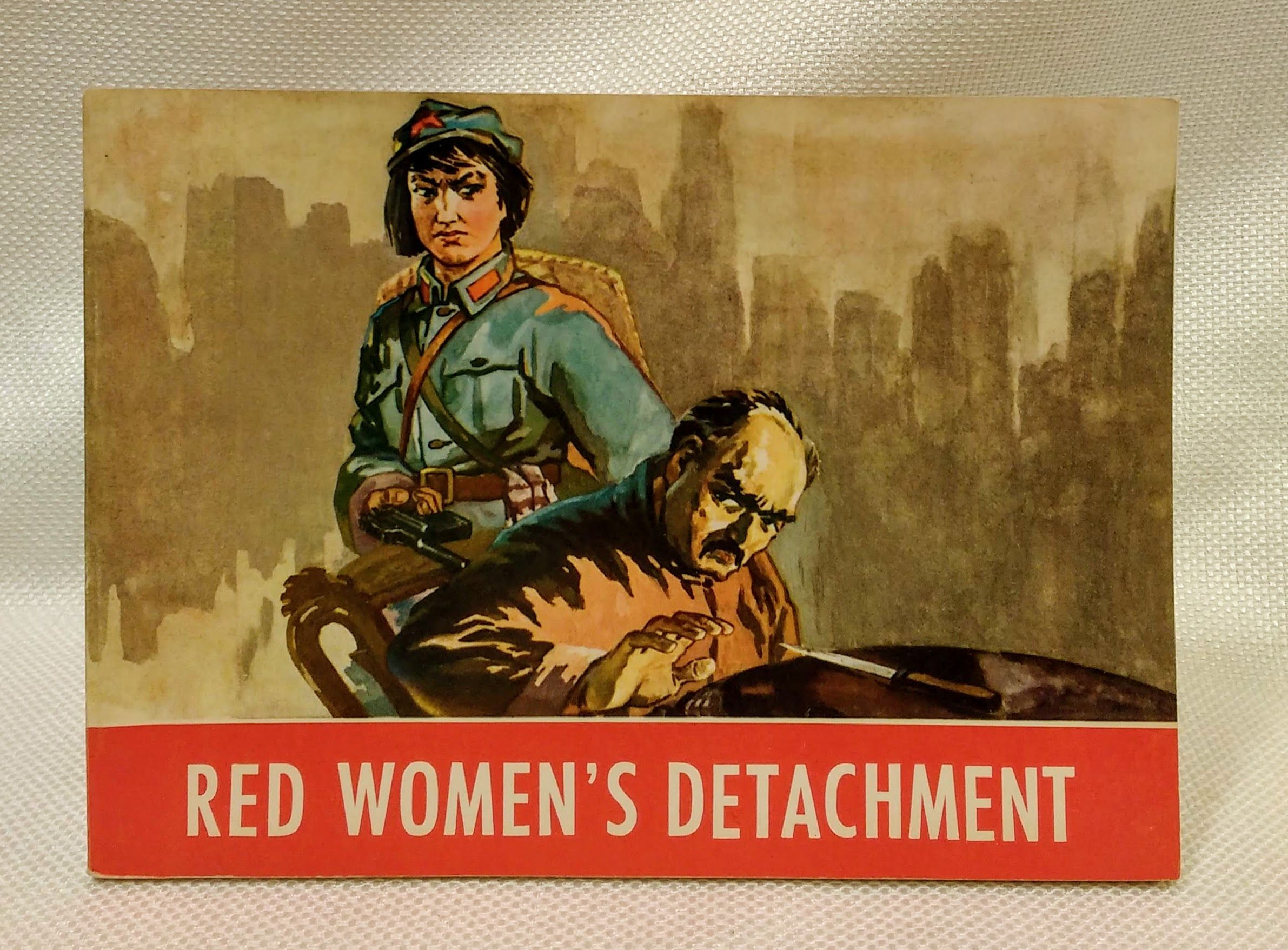 Red Women's Detachment, Liang Hsin; Sung Yu-Chieh [adaptation]; Liaoning Fine Arts Publishing House