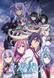 Gakusen Toshi Asterisk 2nd Season's Cover Image