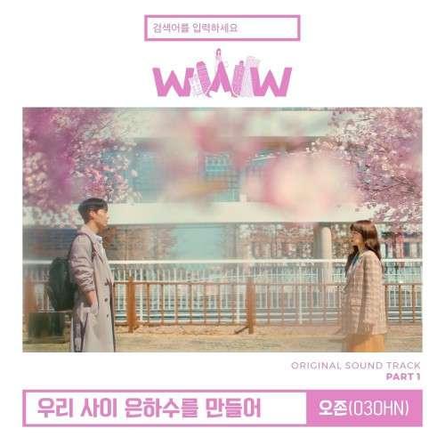 O3ohn – Search: WWW OST Part.1