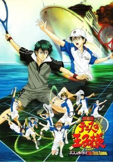 Prince of Tennis: The Two Samurai, The First Game's Cover Image