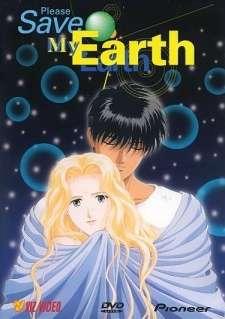Boku no Chikyuu wo Mamotte: Alice kara, Rin-kun e's Cover Image