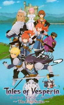 Tales of Vesperia: The First Strike's Cover Image