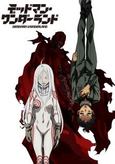 Deadman Wonderland's Cover Image
