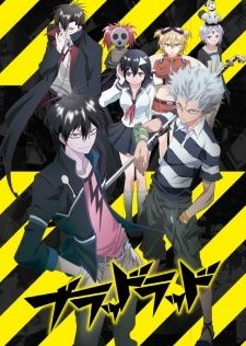 Blood Lad's Cover Image