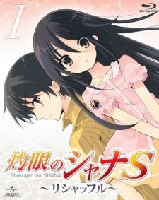 Shakugan no Shana S's Cover Image
